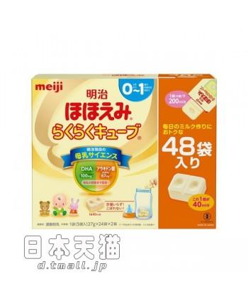 婴儿奶粉MZNF-003