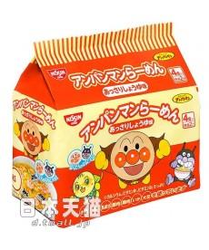 饮食用品XPM-001