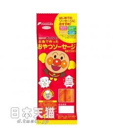 饮食用品XXC-001