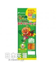 饮食用品XXC-002