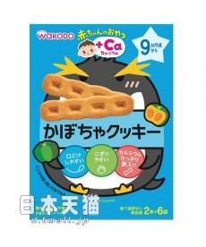 饮食用品XBG-001