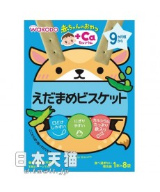 饮食用品XBG-003