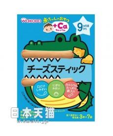 饮食用品XBG-004