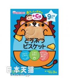 饮食用品XBG-006