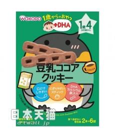 饮食用品XBG-007