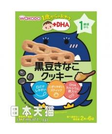 饮食用品XBG-008