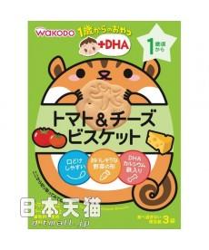 饮食用品XBG-011
