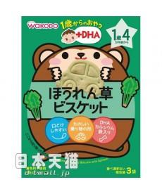 饮食用品XBG-013