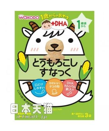饮食用品XBG-015