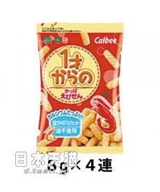 饮食用品XST-002