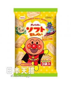 饮食用品XBG-029