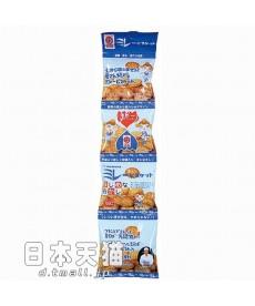 饮食用品XBG-040