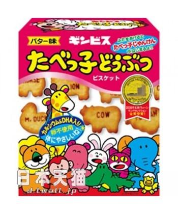 饮食用品XBG-045